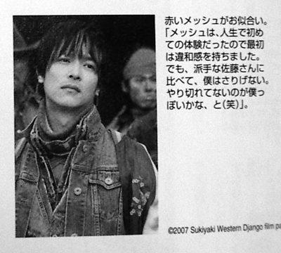 俳優・堺雅人の若い頃の画像がイケメン過ぎる!