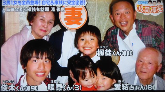 松本美貴はなんと48歳で超高齢出産をしていた!
