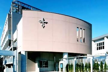 通っている学校は聖ドミニコ学園?キリスト教なの?