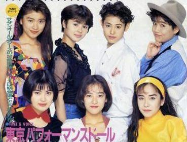 若い 頃 涼子 篠原