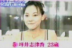 児島一哉の嫁は坪井志津香で交際歴15年!