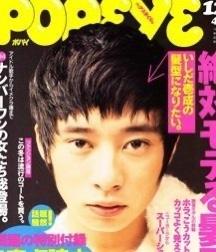 いしだ壱成の若い頃は人気俳優で超イケメン!