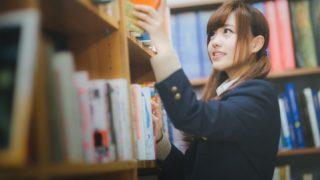 【柴咲コウの経歴】高校時代ギャルだったが母の為に中退して芸能界へ