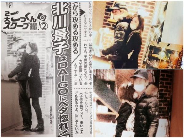 北川景子とDAIGOの馴れ初めはロケで再会!