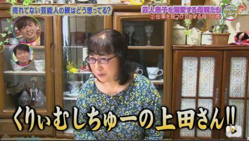 ・上田や有吉を超える才能と信じてる