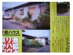 池脇千鶴の実家が貧乏で長屋のボロ屋だった!デビューのきっかけは?
