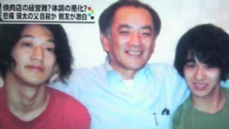 永山瑛太の父親が首つり自殺をした理由は?