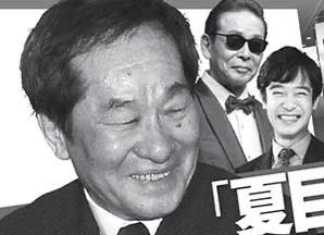 夏目三久と田辺社長の手つなぎ出勤とは?愛人説について徹底調査!