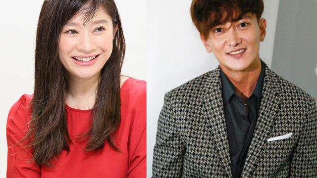 グァンスが結婚前提で篠原涼子と同棲?好きなタイプや歴代彼女も調査!